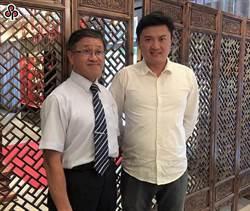 台北畜產人事地震 董事長、總經理雙雙請辭