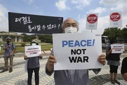 美韓聯合軍演受疫情影響縮水