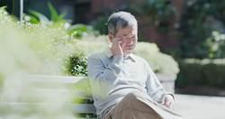 不用上班更憂鬱  醫師:退休後該學會3個生活哲學