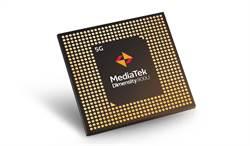 推動5G普及 聯發科技推出最新5G晶片天璣800U