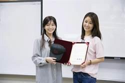明星校友再入列 林心如出任世新上海碩專班學生會長