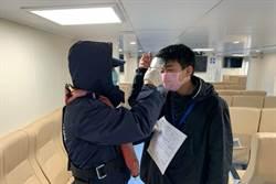 港口防堵疫情 外籍船員入境檢測過關可直接離境