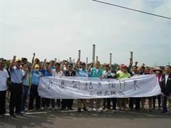 上千公頃農地被列為「低地力」 麥寮民眾抗議不要能源專區