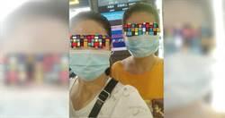 獨》台南陸配猝死疑中毒 同胞姊妹抵台協助檢警相驗