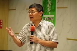 政風要查彰化衛生局 前台大公衛院長詹長權:看不懂政府為何這麼做