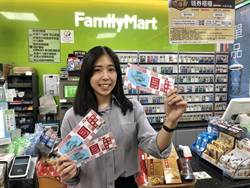 三倍券不夠 全家加碼「聰明消費卡」 購物金最高翻3倍