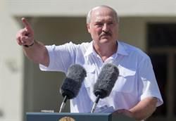 白羅斯總統用勳章獎勵安全部隊 鎮壓抗爭群眾