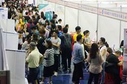南部最大型就業博覽會22、23日台南登場 逾7800職缺