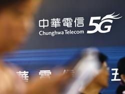 網傳5G建設 導致4G網速變慢? 中華電:5G、4G網速 不會互相卡
