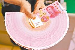 網傳28地誤讀 數位人幣仍4+1試點