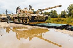 俄國際軍事賽-2020 陸96B坦克上陣
