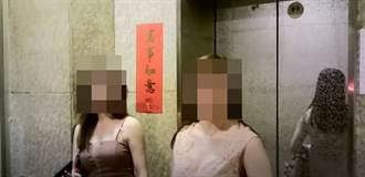 直擊偷拍》6旬男007魂上身 潛入私娼偷拍巨乳賣春妹 慘遭住戶揭穿恐嚇「包軌」