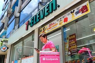 《產業》foodpanda攜手統一超 雙北搶鮮食外送商機