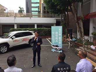 慈善車啟用 劉建國:盼能幫助更多雲林家庭