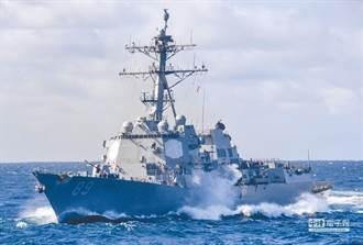 商船通報:今美軍馬斯廷號欲進台海 共軍南京艦尾隨