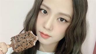BLACKPINK Jisoo「裙子全透視」驚見害羞三角形