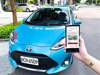 iRent汽車營運範圍納入新竹縣市,「北區」可跨縣市租還