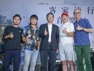 王治平任總召、羅文裕即興演唱 「2020客家流行音樂大賽」起跑