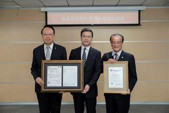 台灣高鐵職安衛自主管理 獲雙重認證