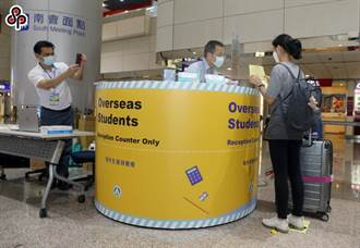 陸生家長向我教育部喊話:我們不會給台灣防疫添麻煩