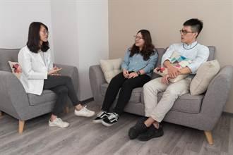 中原大學首開先例校內開心理治療所對外營業