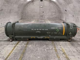 美國機場發現托運飛彈 上面還寫「可以把全境炸毀」