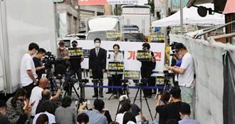 南韓「愛第一教會」確診信徒逃出醫院!警方鎖定行蹤全城追緝