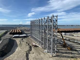 台灣上市櫃公司協會產業學習之旅 參訪世紀鋼離岸風電基地