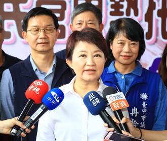 網讚台中購物節最振興 盧秀燕邀民眾持續到台中遊玩消費