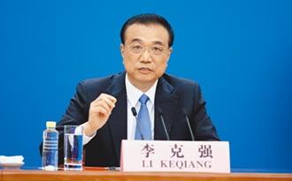 李克強24日將出席瀾湄合作第三次領導人會議