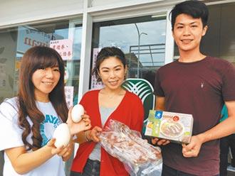 嘉縣農會促銷鵝蛋鵝肉 熱賣