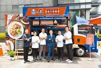 桂格&福樂 攜手五大星級主廚做公益