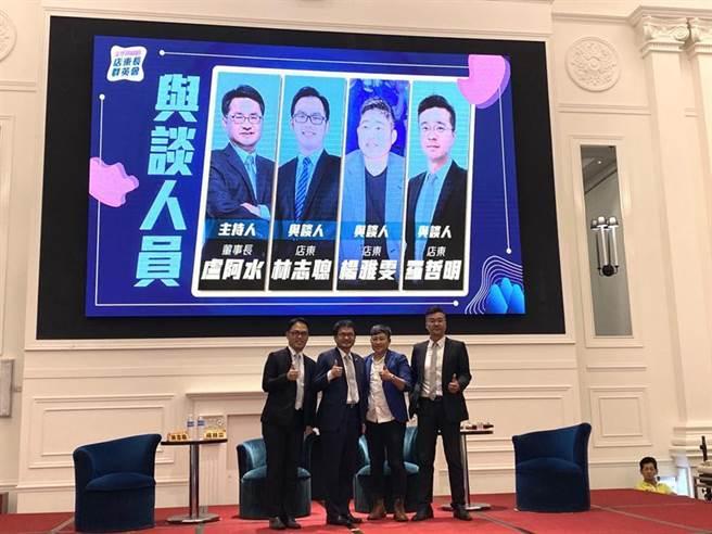太平洋房舉辦店東長群英會,董事長盧阿水(左二)表示,透過社群媒體增加曝光度及品牌聲量,讓老品牌打入年輕化族群。圖/太平洋房屋提供