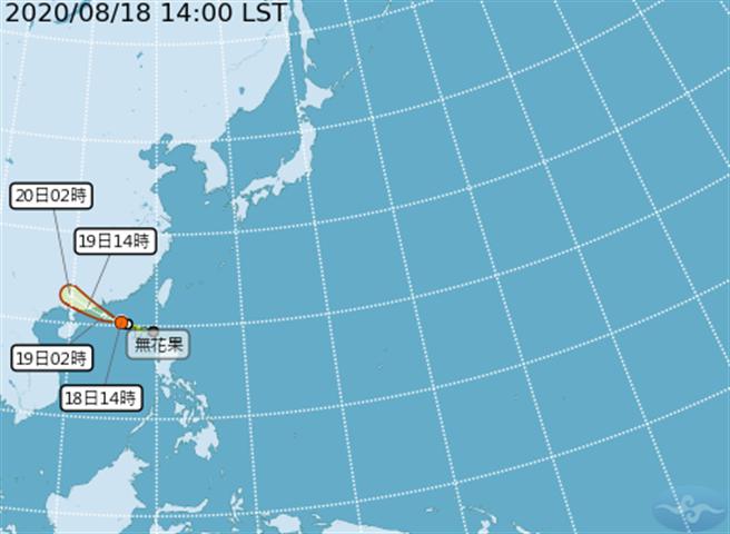 明天西半部地區午後要留意短時強降雨,中南部地區則有局部大雨發生的機率,第7號輕度颱風無花果預計明天中午前後會登陸中國大陸廣東一帶,對台灣沒有直接影響。(本報資料照)