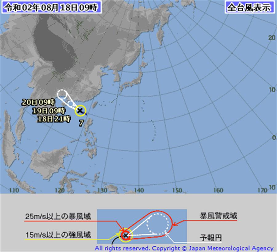 日本氣象廳宣布今年第7號輕度颱風「無花果」生成,以每小時21公里的速度往廣東、海南島一帶前進,對台灣沒有直接影響。(翻攝自日本氣象廳)