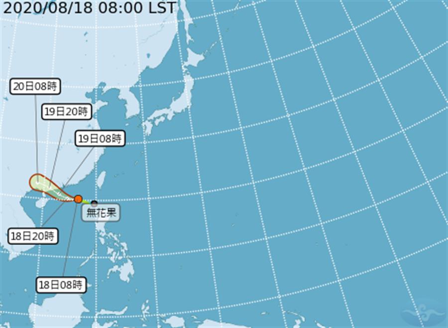 中央氣象局宣布今年第7號輕度颱風「無花果」生成,以每小時21公里的速度往廣東、海南島一帶前進,對台灣沒有直接影響。(翻攝自 中央氣象局)