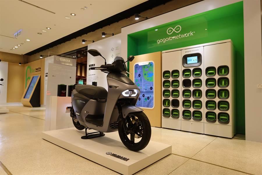 PBGN大聯盟齊聚一堂! Gogoro Network舉辦智慧電動機車特展帶你了解電能的美好