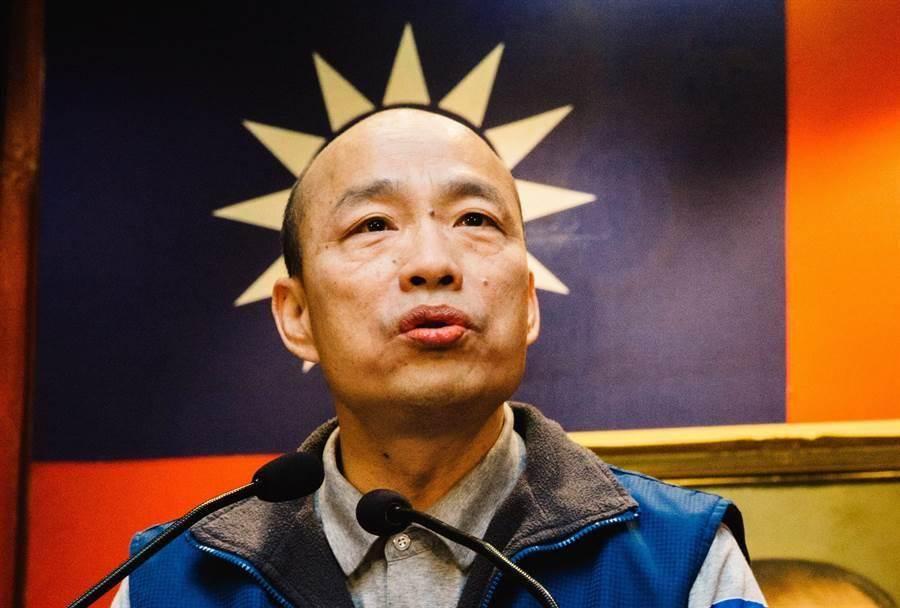 前高雄市長韓國瑜。(資料照,郭吉銓攝)