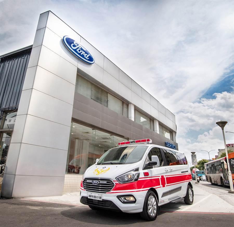 Ford將歐盟NCAP五星安全認證的福特旅行家透過客製化訂製正式投入台灣客製化救護車行列