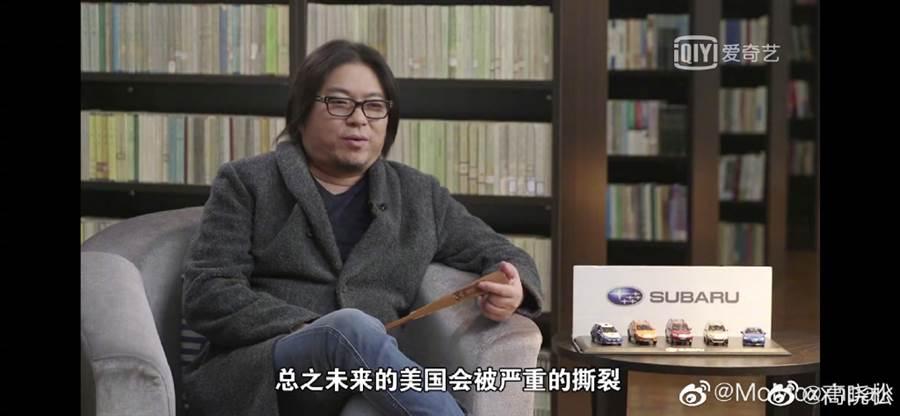 高曉松先前承認早在2013年離婚。(圖/翻攝自高曉松微博)
