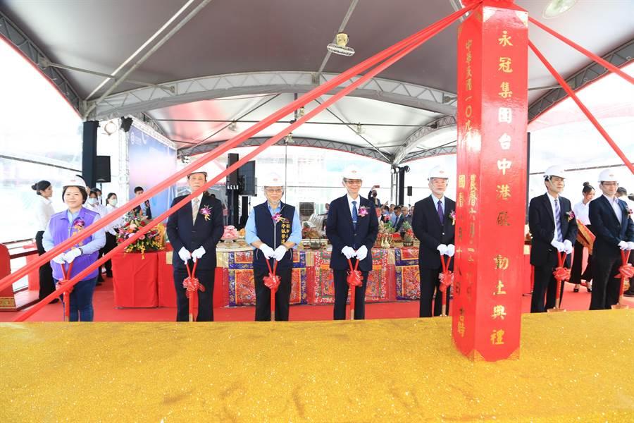 風機鑄件龍頭大廠永冠能源材料將於台中港興建工廠,18日舉辦動土儀式。(陳淑娥攝)