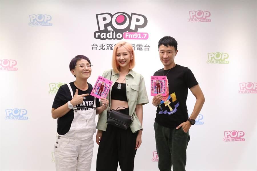安心亞(中)上李明依主持的POP Radio《依同開MIC辣!》節目。POP Radio提供