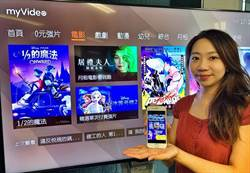 台灣大myVideo攜手兒童新樂園 戶外親子電影院人氣動畫免費看