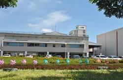擴大台灣佈局 巴斯夫加碼投資高雄紫外線吸收劑新產線 預計2022年中啟用
