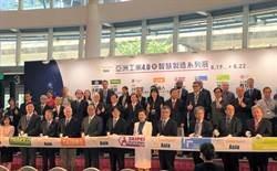 賴清德:產、官相互支撐 打造台灣成為智慧國家。
