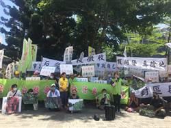 社子島自救會再度陳抗 居民高喊:退回環評!