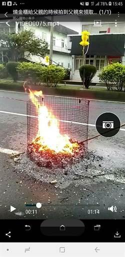 给老爸烧纸钱火焰突上喷10秒 灵异男提示:2人影和1人头