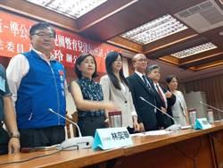 蔡總統育兒津貼增至5000元  幼教團體籲明年元旦一步到位