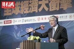 辜朝明:美中摩擦可能拖至2050年