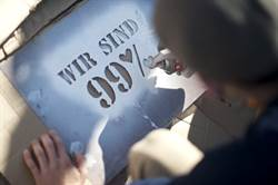美企CEO平均薪酬40年間成長1167% 是普通工人320倍